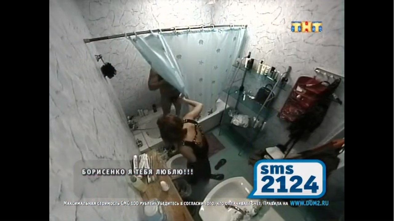 Он лайн видео дом 2 порно