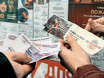 Билеты в театры сегодня где купить билет в театр камала казань