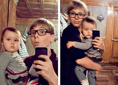 Дети орбакайте фото дени