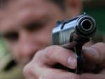 В центре Киева обнаружены тела трех милиционеров