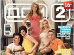 http://newsliga.ru/images/news/1367382379_dom-2-may-2013.jpg