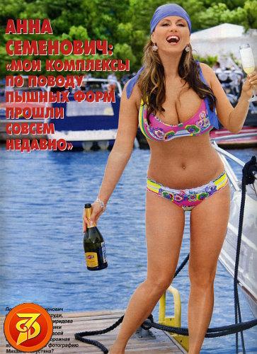 Пляжная мода - 2012 AnnaSemenovichvfotosessiisshestyubikinio