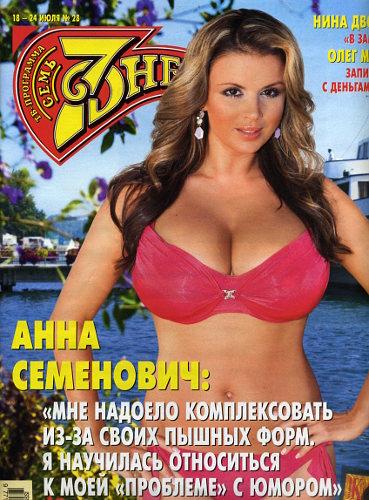 Пляжная мода - 2012 AnnaSemenovichvfotosessiisshestyubikinip