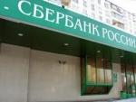 Сорвалась сделка по продаже украинской «дочки» Сбербанка