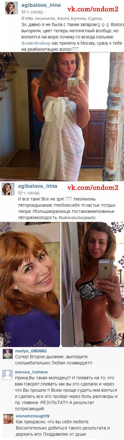 golaya-piska-v-dorozhnoy-pili