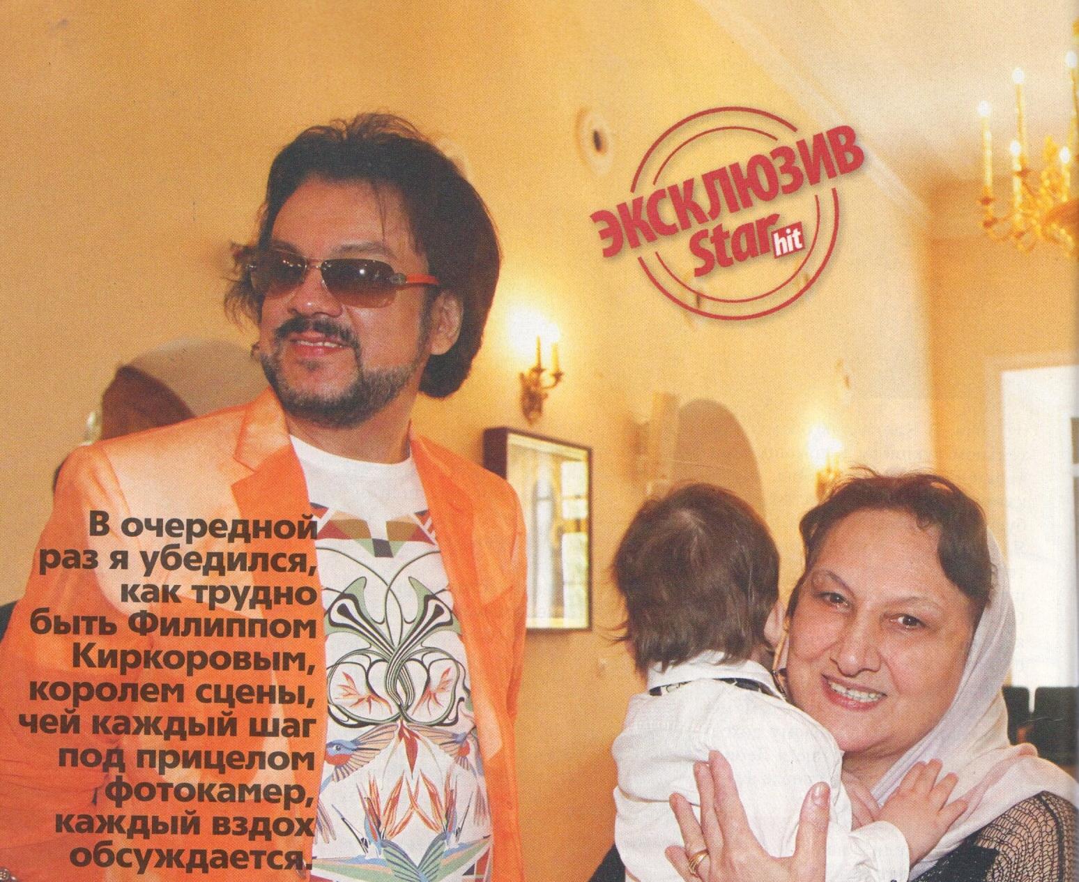 Кто крестные у детей филиппа киркорова фото